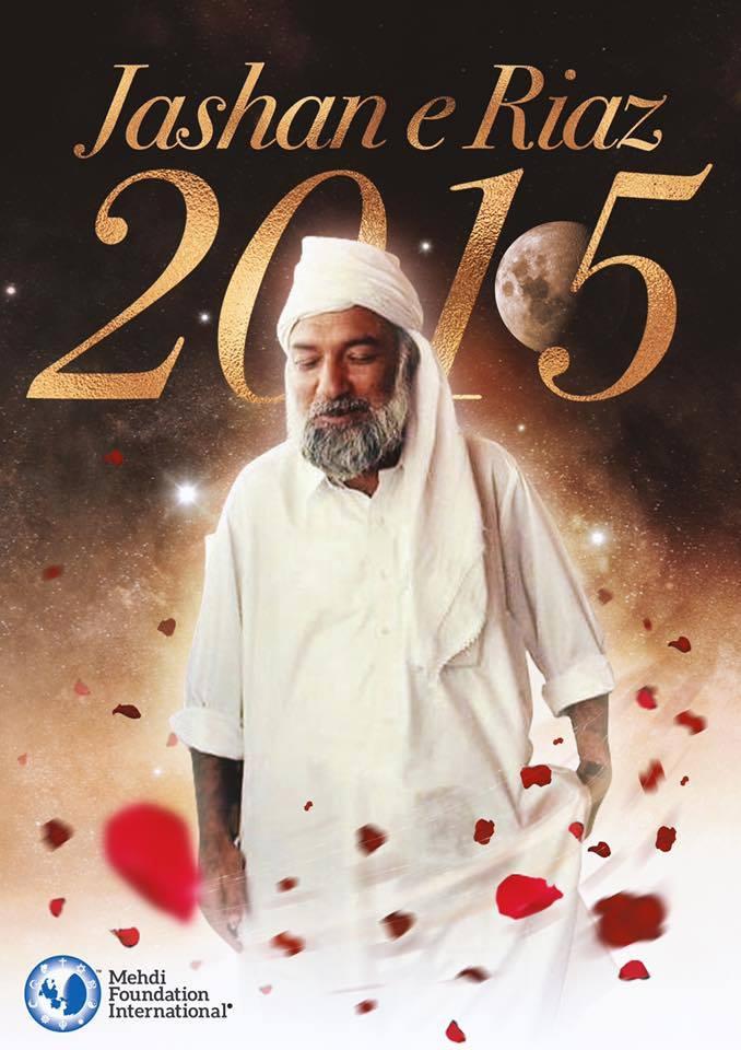 Happy Jashan-e-Riaz!