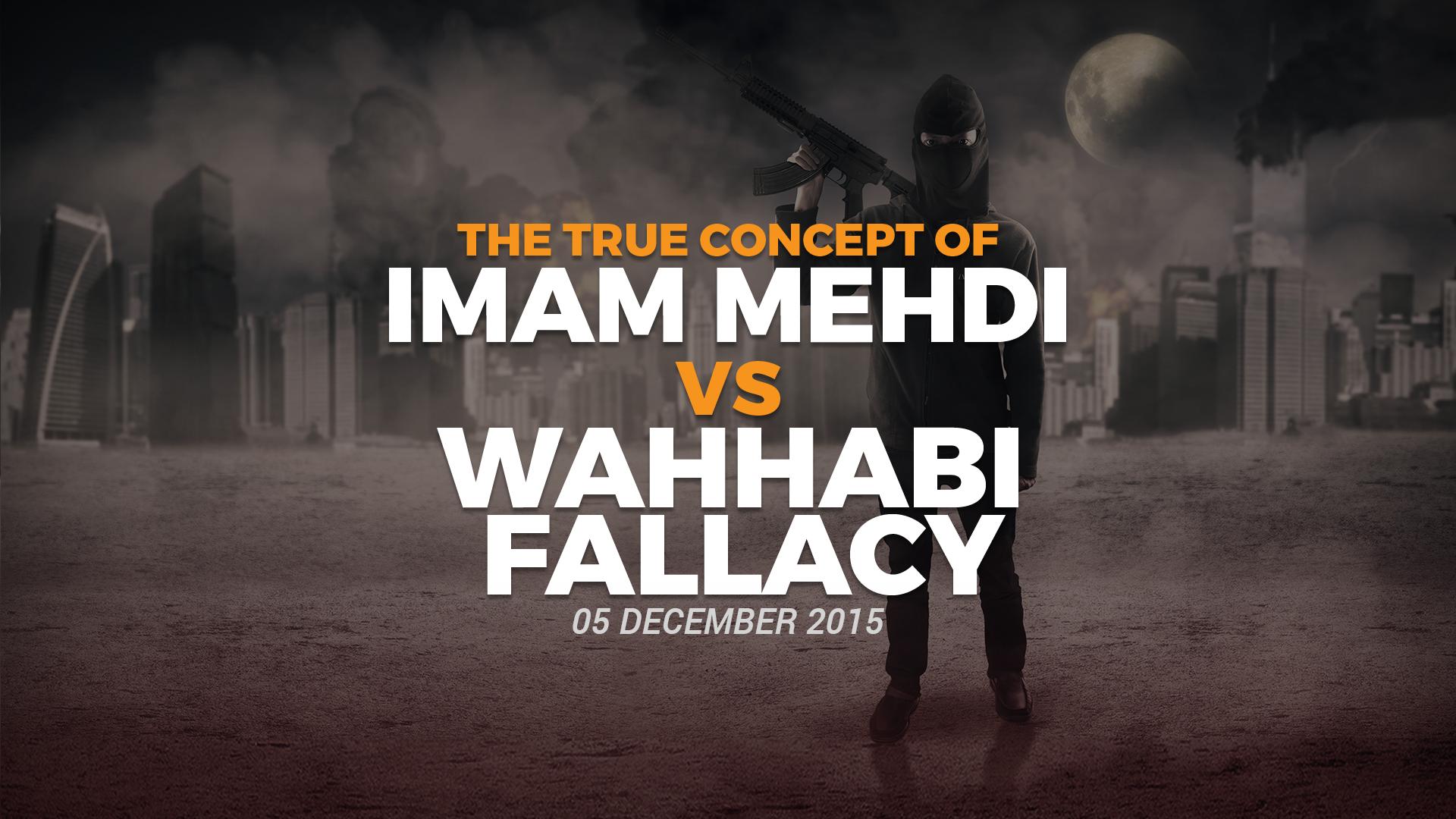 imam-mehdi-wahhabi-fallacy