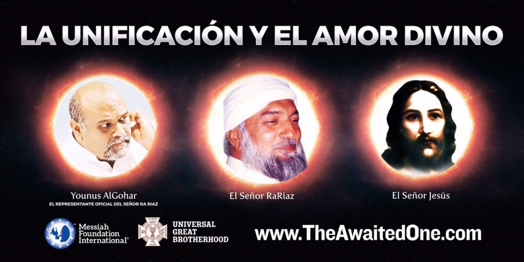 UPCOMING: Younus AlGohar in Mexico City – March 6!