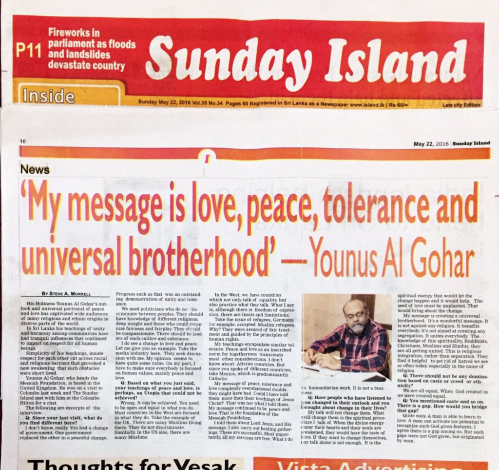 The Sunday Island Interviews Younus AlGohar