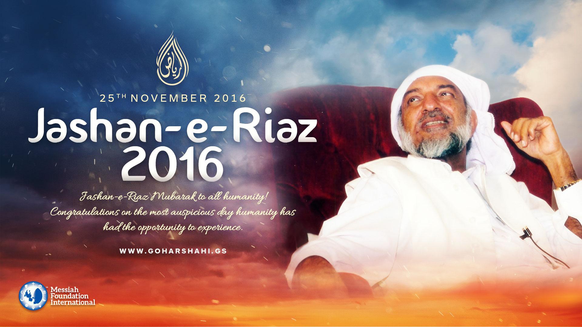jashan-e-riaz-2016-v3