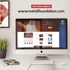 NEW URDU WEBSITE: MehdiFoundation.com