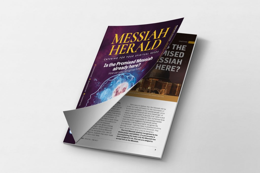 Announcing: The Official Launch of the Messiah Herald