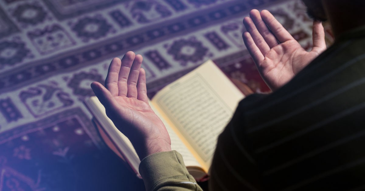Is the Koran the Most Authentic Celestial Book?