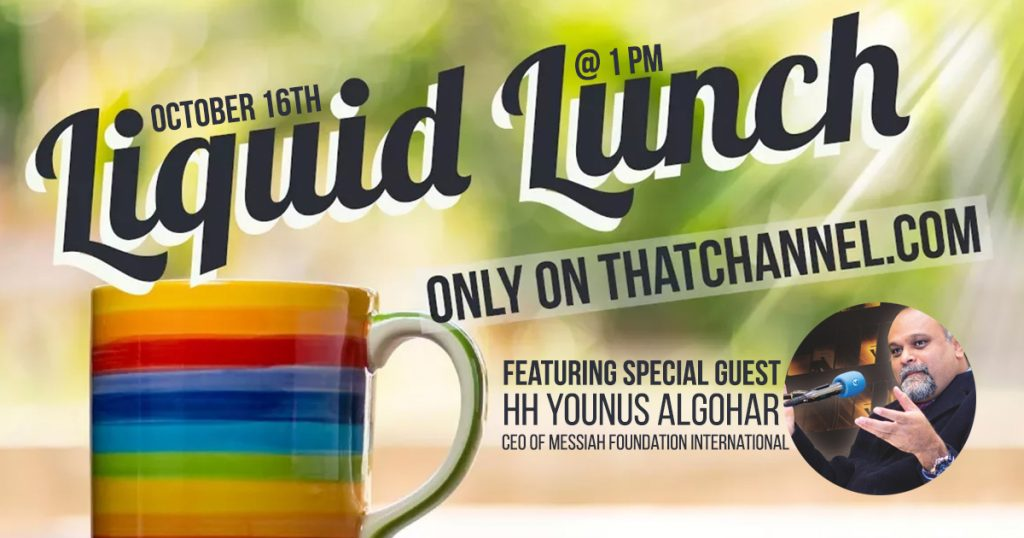 Upcoming: Younus AlGohar on ThatChannel.com