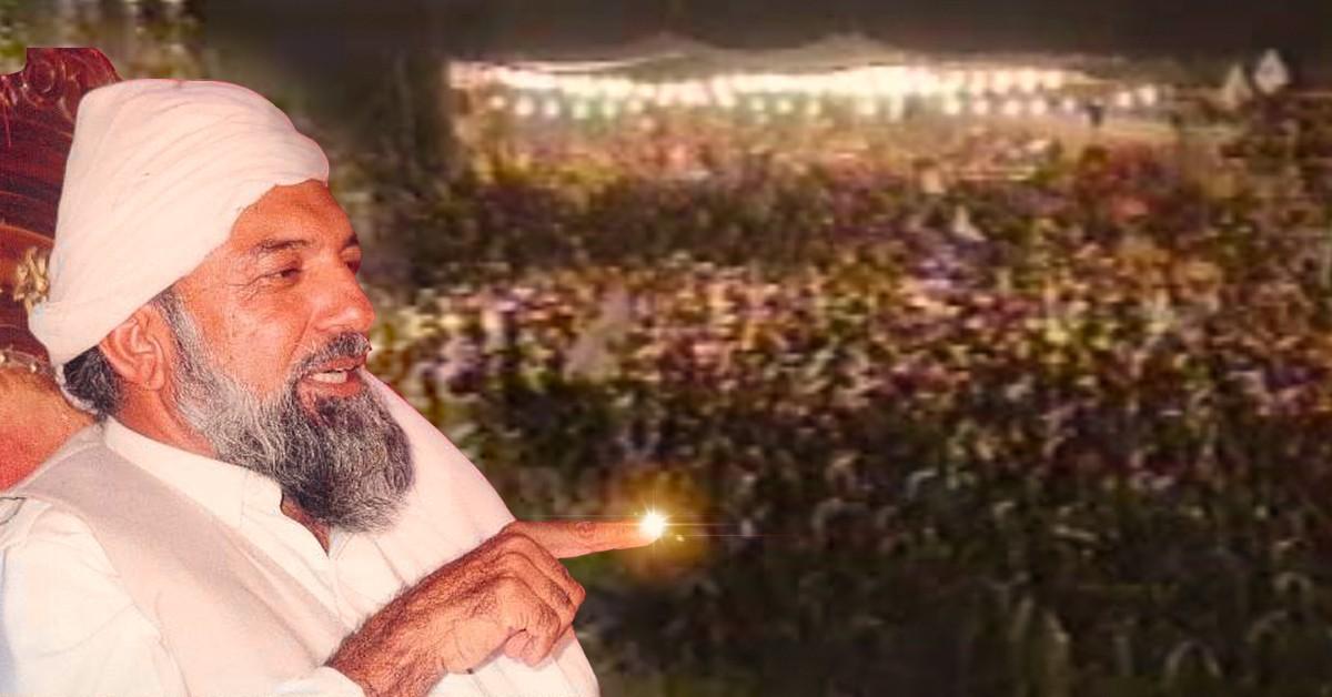 Why Pakistan Fears His Divine Eminence Gohar Shahi