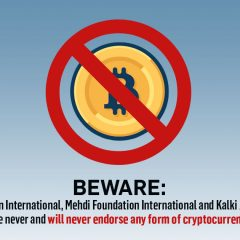 Beware: We Do Not Endorse Cryptocurrency – Statement from MFI