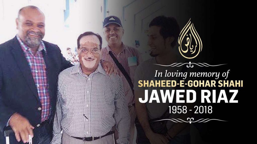 In Loving Memory of Jawed Riaz