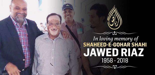 In Loving Memory of Jawed Riaz