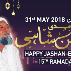Jashan-e-Shahi 2018: 31st May