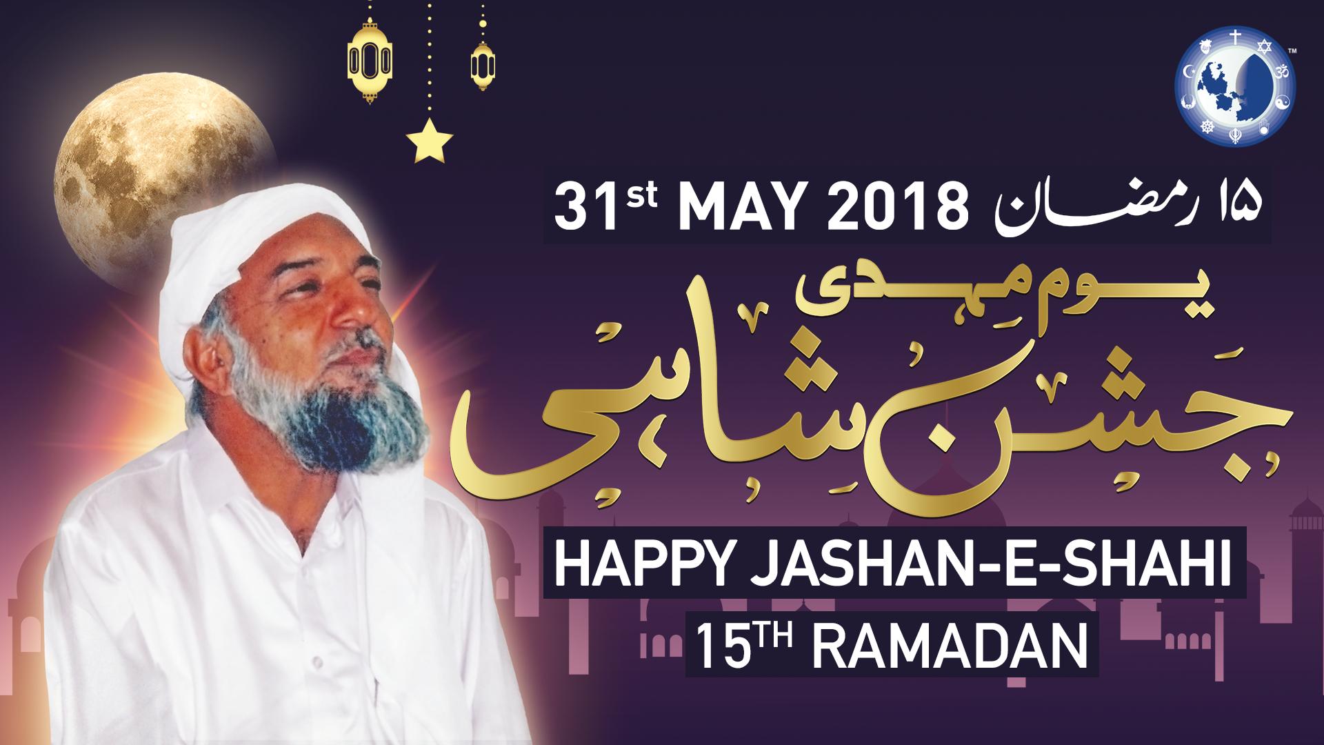 Jashan-e-Shahi 2018: 31st May