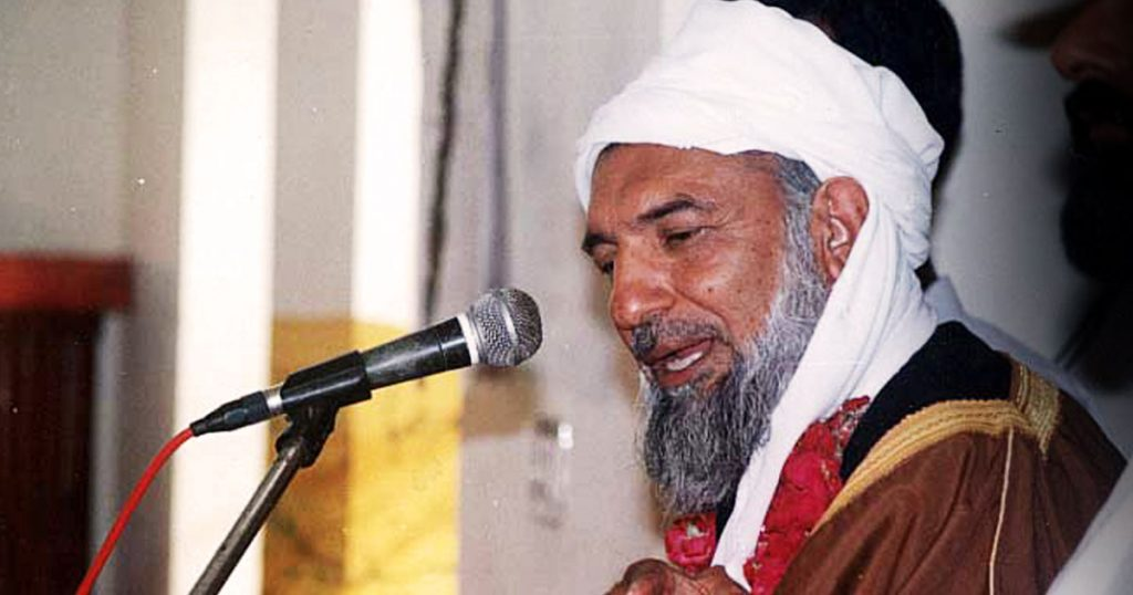 The Voice of Love and Peace: HDE Gohar Shahi