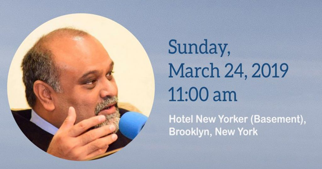 Upcoming Event: Younus AlGohar to Speak in New York City