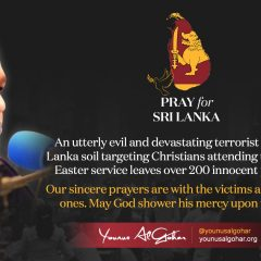 Call it Wahhabist Terrorism – A Message for the Sri Lankan Government