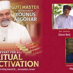 Spiritual Heart Activation – Jerusalem, Israel